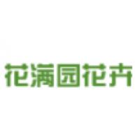 福州花满园花卉有限公司