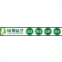 上海绿拓园艺有限公司